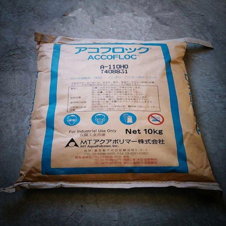 爱森聚丙烯酰胺送货上门 呼和浩特聚丙烯酰胺量大优惠 硕昌