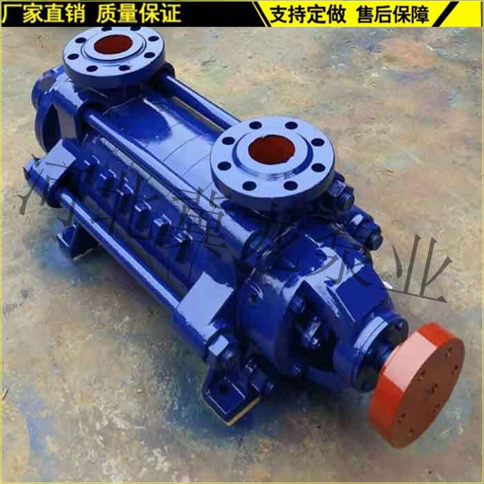 多级泵批发 冀龙 工业泵多级泵型号 工业泵多级泵批发
