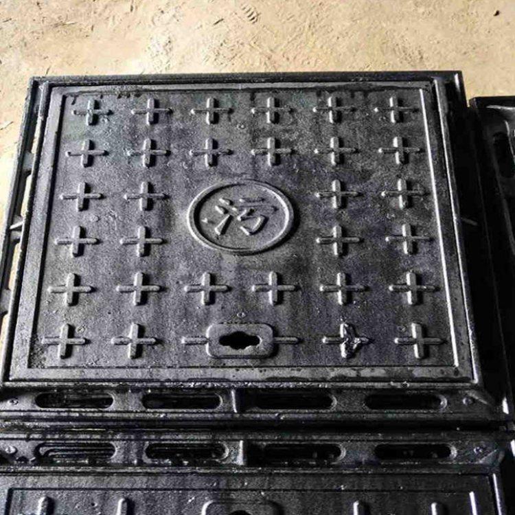 球墨铸铁沟盖板 启明 铸铁沟盖板定制 球墨铸铁沟盖板加工