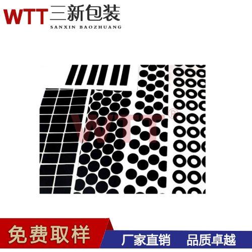 防震硅胶直销 硅胶厂商 防水硅胶生产商 三新硅胶制品