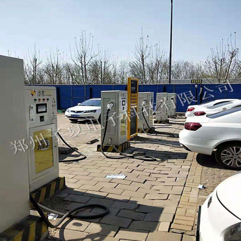 子夏 新能源汽车充电桩 商场新能源汽车充电桩多少钱