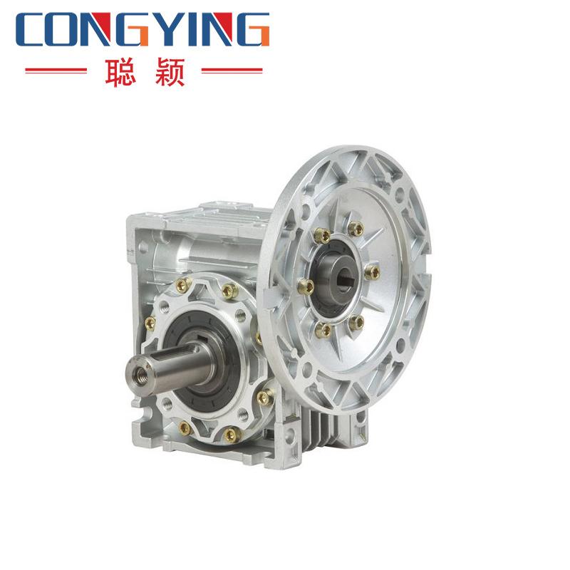 NMRV030-10蜗轮蜗杆减速机 聪颖 NMRV050-10蜗轮蜗杆减速机现货