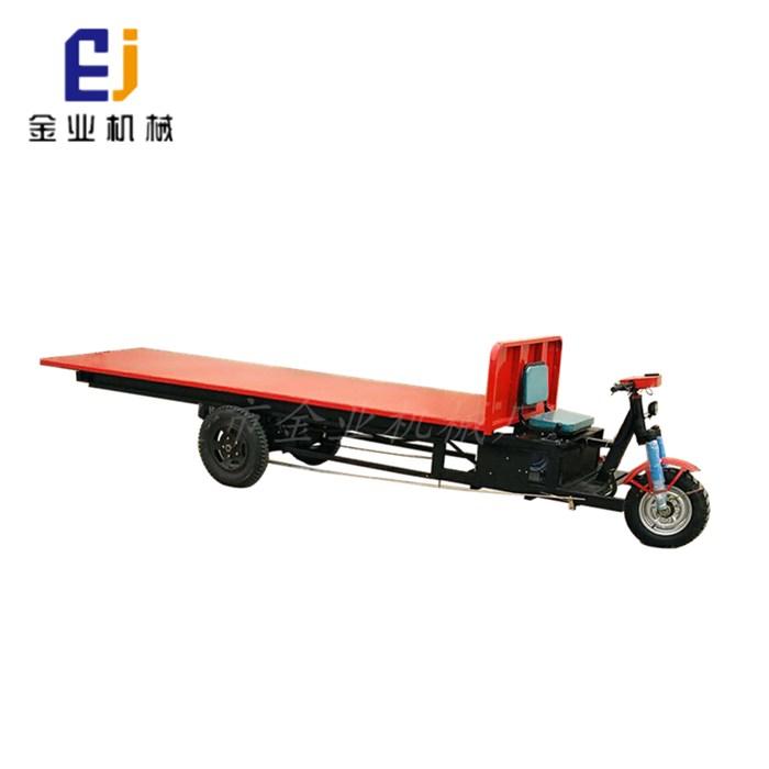 金业机械 3吨三轮平板车 1吨三轮平板车多少钱