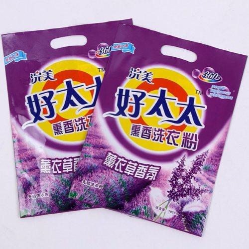 复合彩色编织袋批发 彩色编织袋定制 复合彩色编织袋定制 辉腾