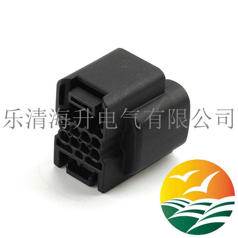 8孔连接器接插件7283-2148-30