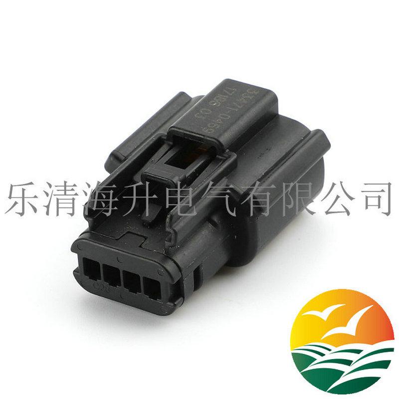 4孔连接器接插件33471-0469