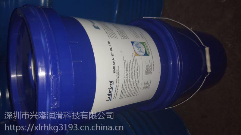 批发供应麦克维尔冷冻油C型号螺杆机专用冷冻机油压缩机油