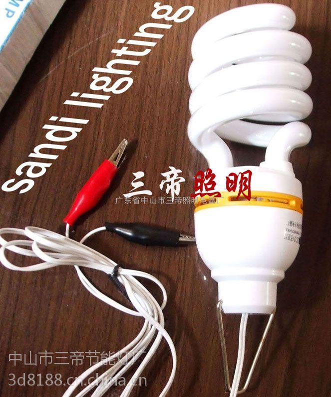 DC12V24v夹子拉线节能灯三帝低压节能灯