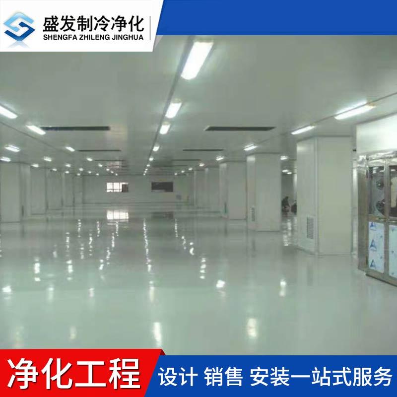 承接常平无尘室车间工程 十万级洁净室洁净室设计