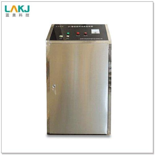 医i疗污水处理器 蓝奥 食品污水处理器 食品污水处理器定做