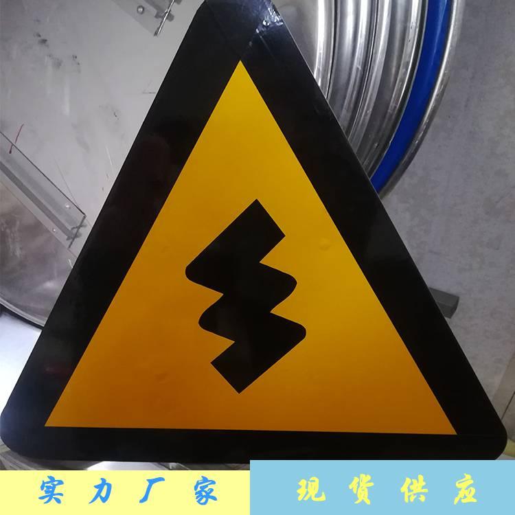 优质铝板标志牌限速限高圆牌三角牌机动车道指示导向牌
