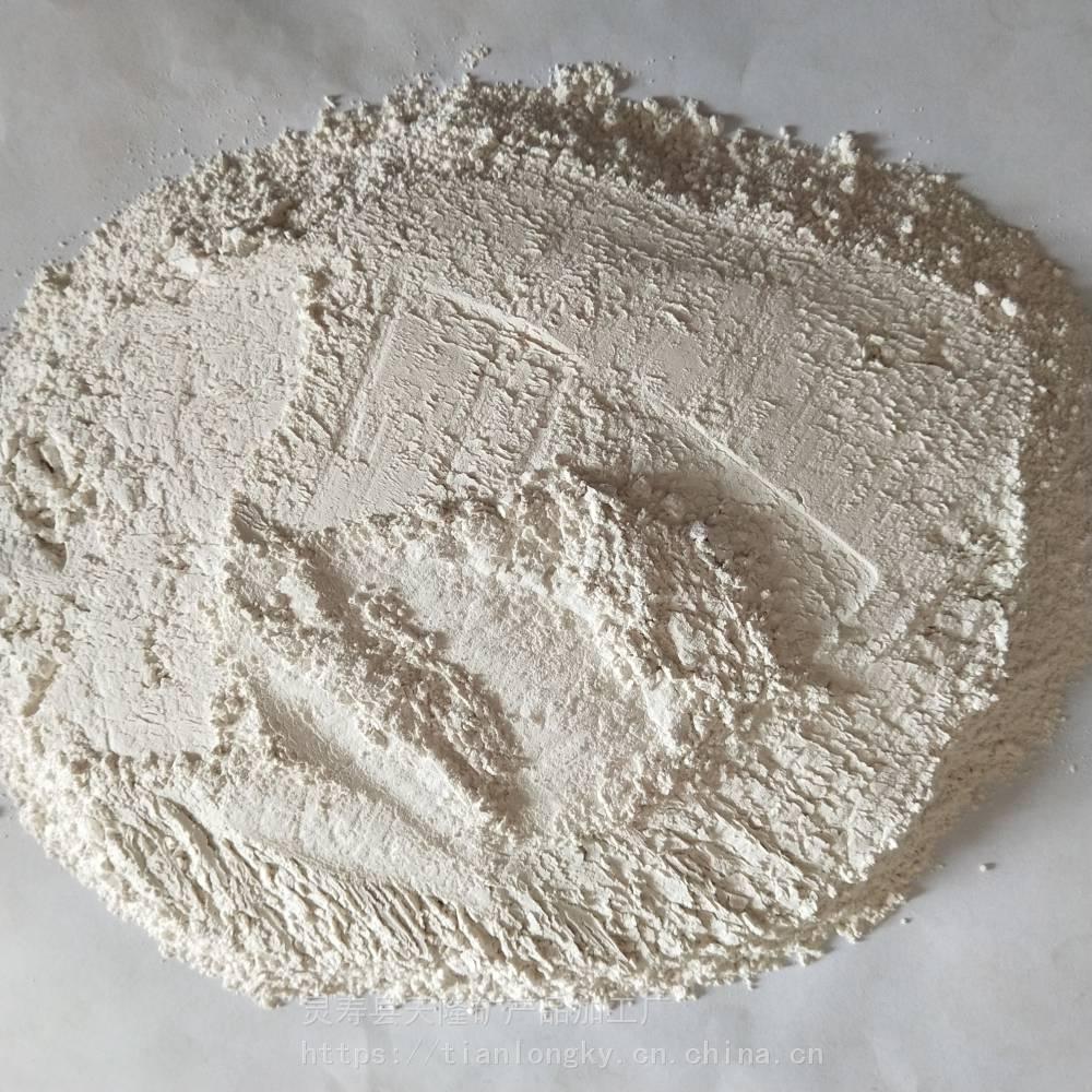 天隆钙粉厂家轻质碳酸钙粉400目活性轻钙粉腻子粉胶粘剂用