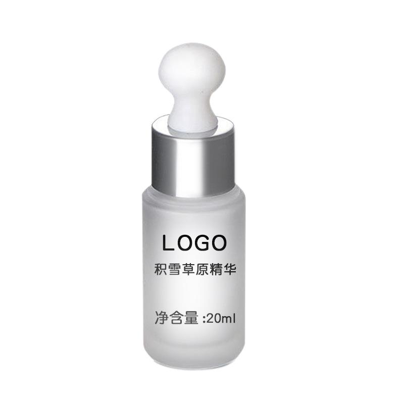 积雪草原液精华 紧致提拉收缩毛孔护肤品oem化妆品工厂代加工生产