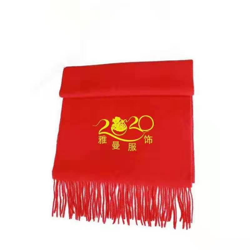 同学聚会红色围巾定做 聚会红色围巾生产 雅丝曼