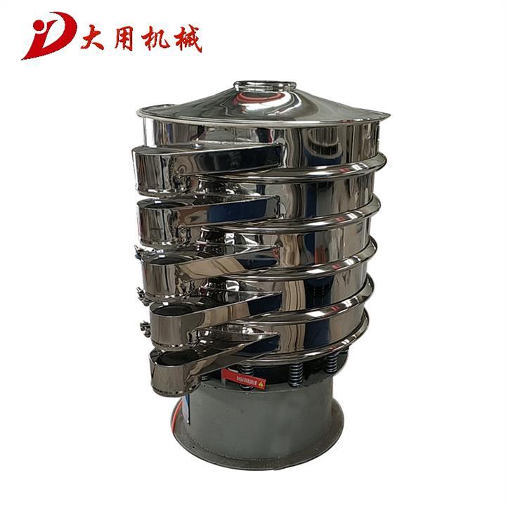 厂家直销振动筛分机磨料陶瓷行业耐用多层不锈钢