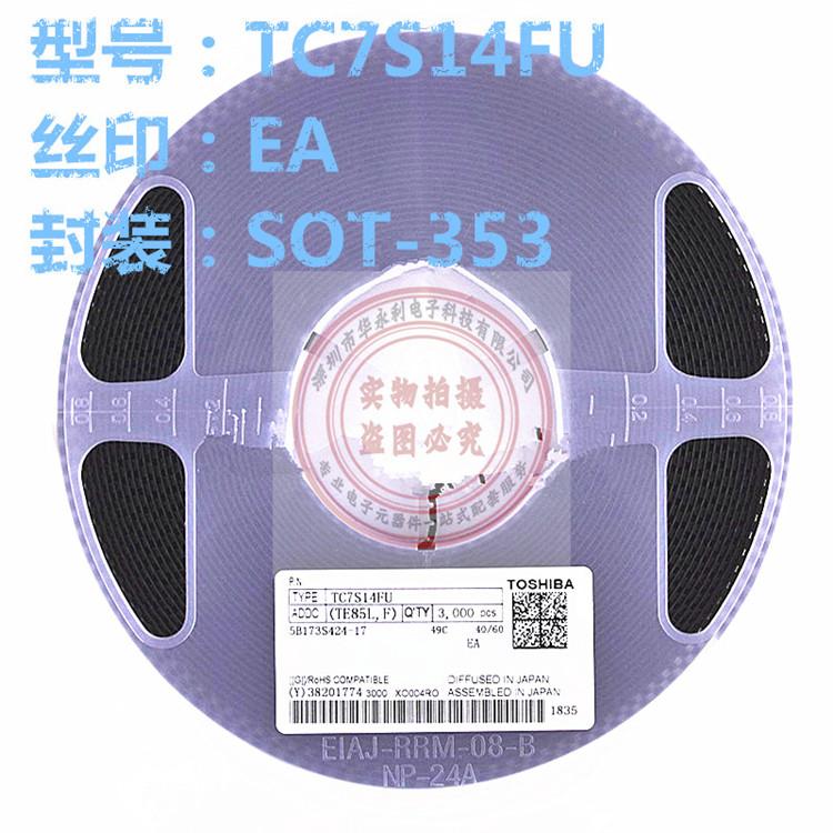 TC7S14FU 丝印EA SOT353 施密特逆变器