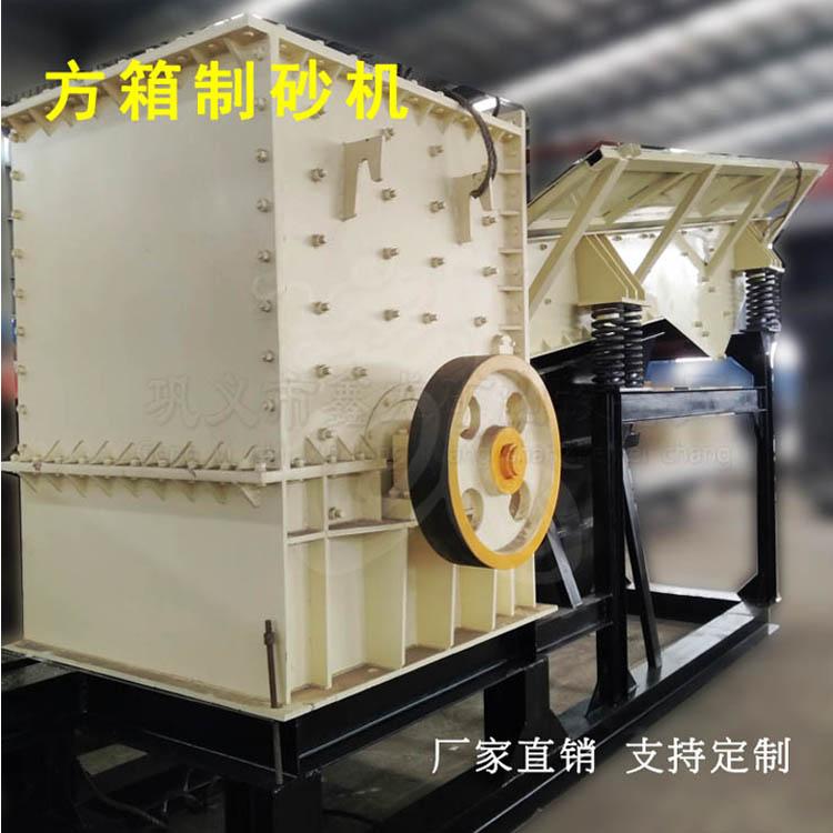 重型厢式破碎机联系方式 鑫龙矿山 小型厢式破碎机设备厂