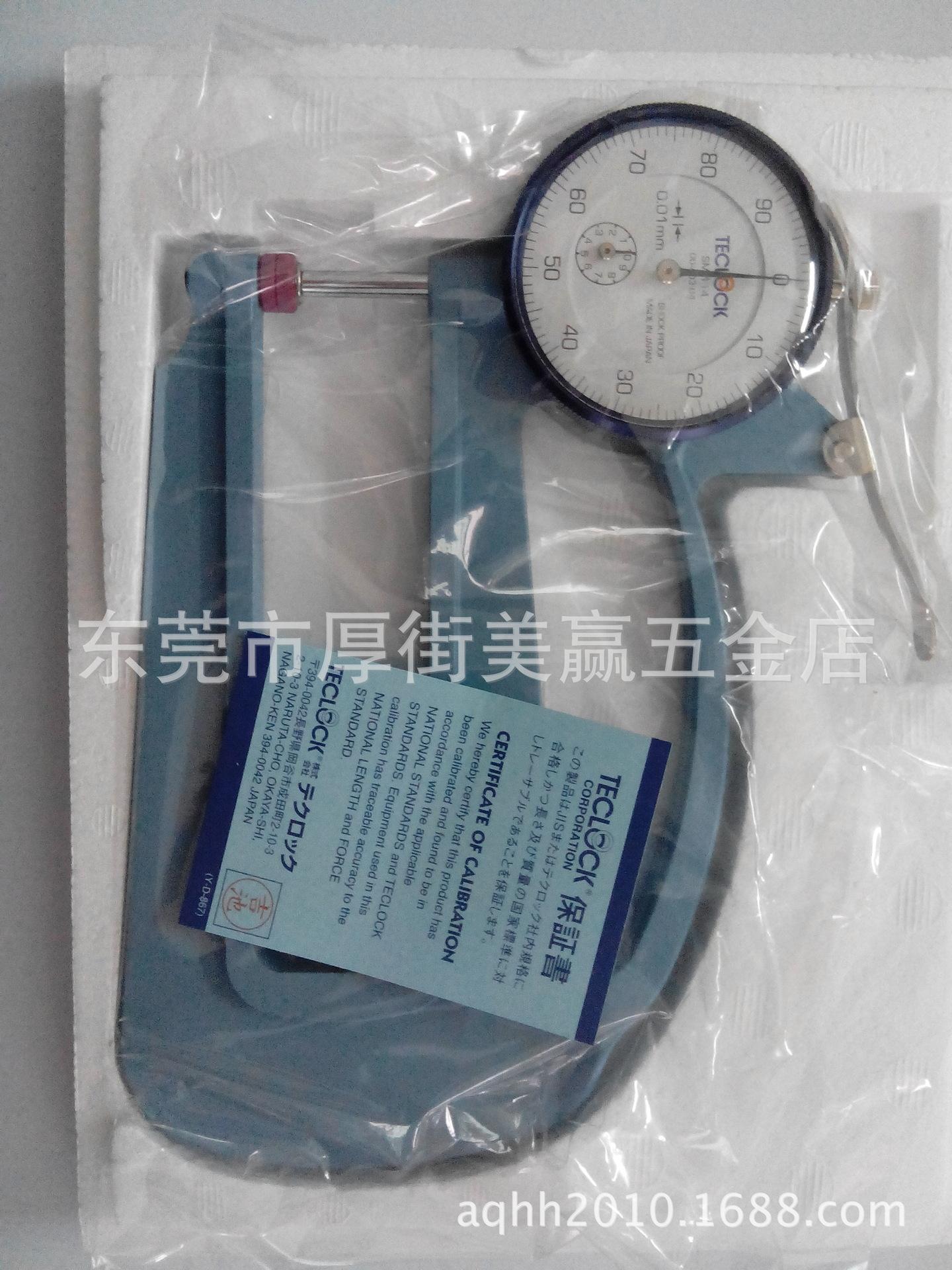 得乐牌 厚度计日本 TECLOCK SM-114