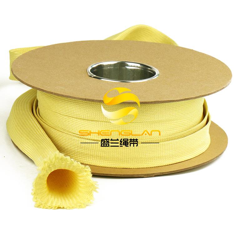 耐高温防护防火套管电缆电线防护管芳纶凯夫拉纤维编织套管隔热