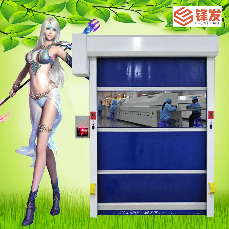 南京实验室自动门 售后无忧