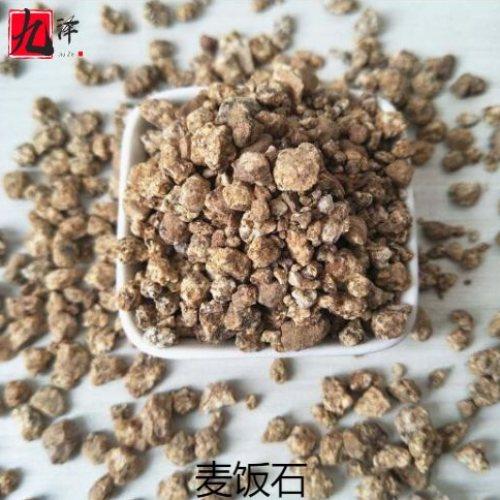 麦饭石麦饭石粉 水处理用麦饭石饲料添加 水族养殖 九泽