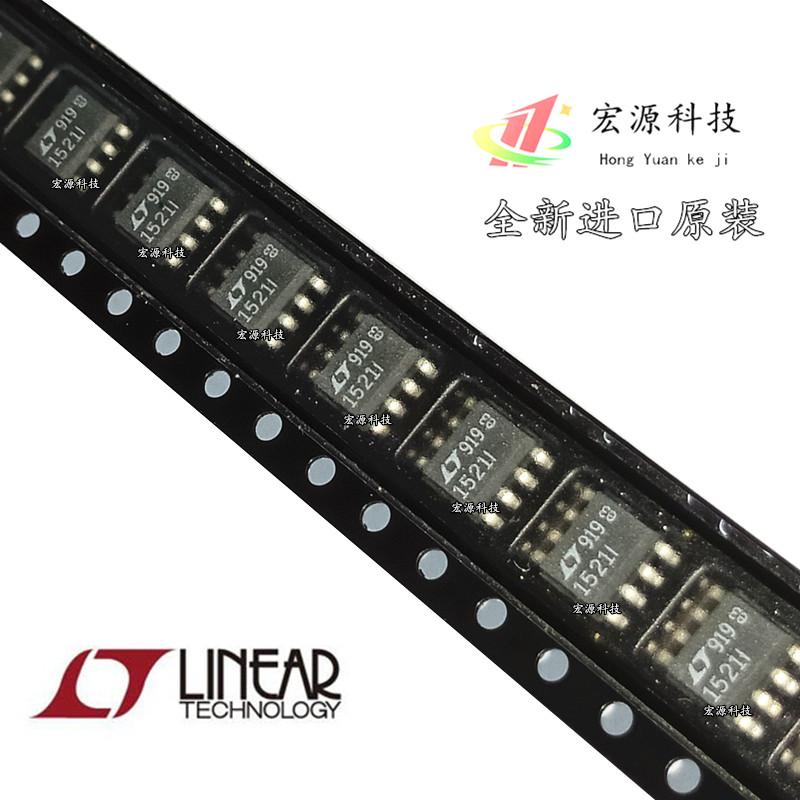 LT1521IS8 LT1521C 丝印 1521I 线性稳压器