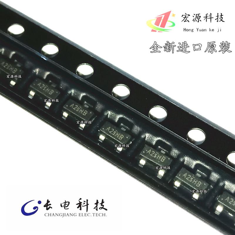 CJ2301 SI2301 SOT23 MOS管场效应管