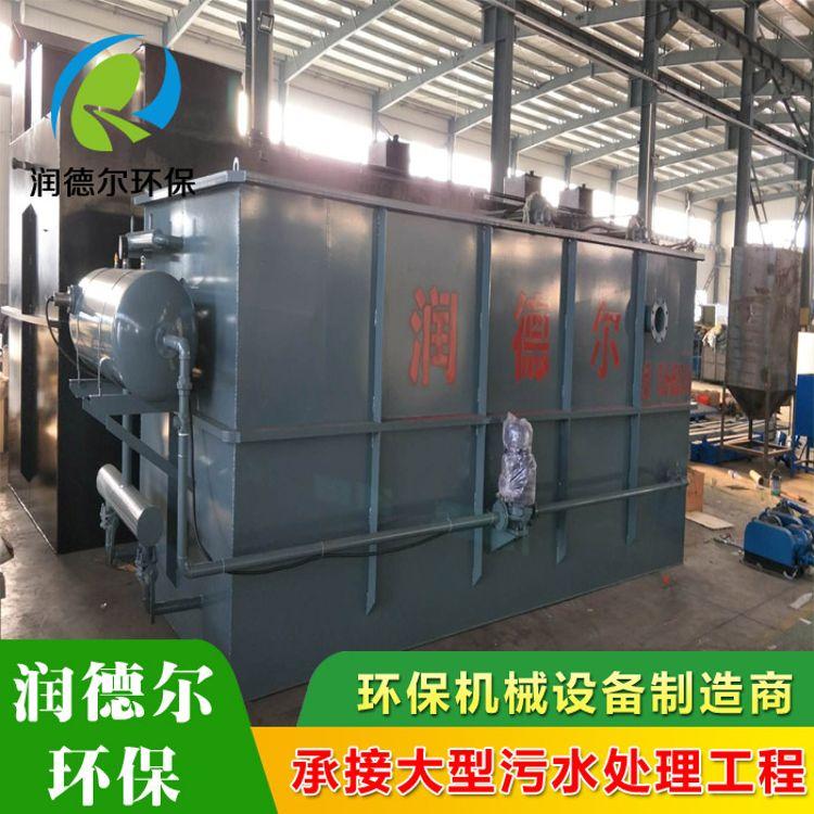 涡凹涡凹气浮机 平流式涡凹气浮机生产厂商