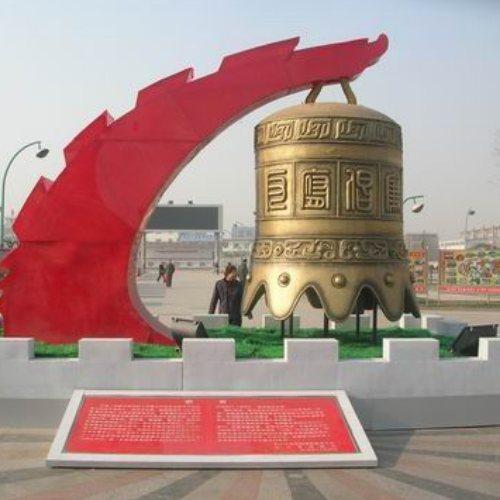 大型平安钟 昌盛雕塑 平安钟厂家 平安钟