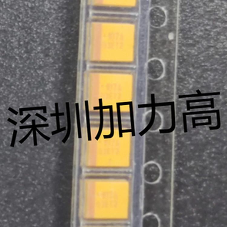 (询价为准)AVX   TRJB107M010RNJ  3528-10V-100μF-K 原装现货