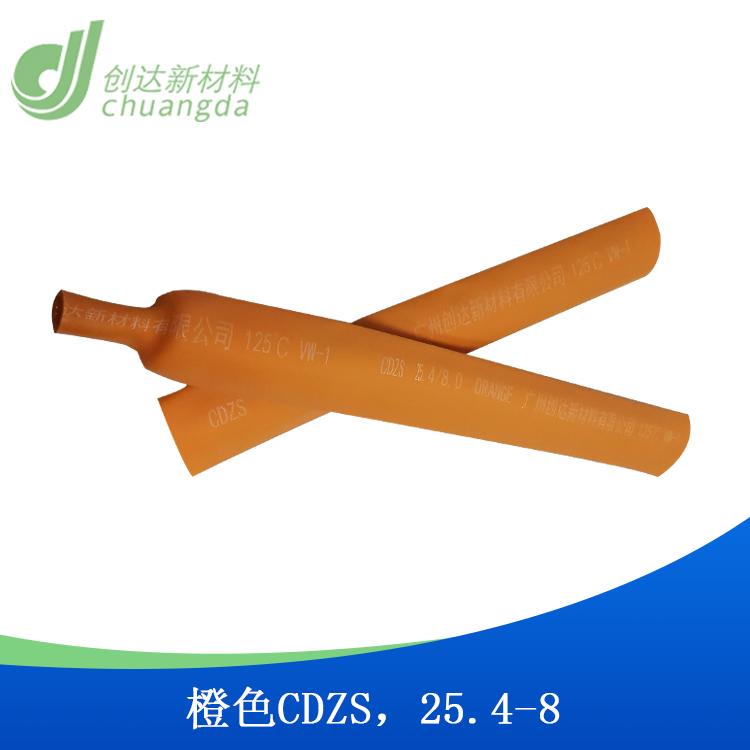 电器热缩管各种规格热缩管定制生产