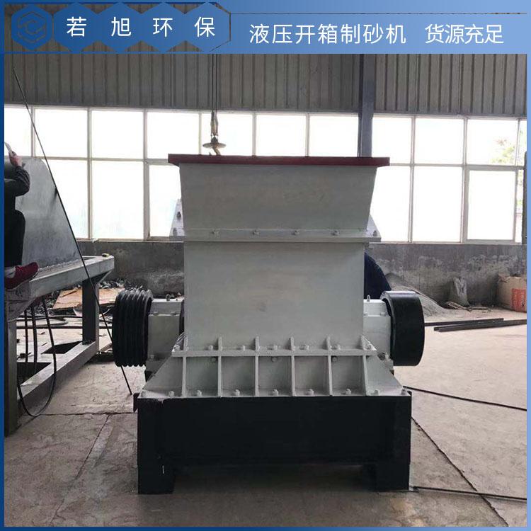 矿用鹅卵石制砂机定制 新型鹅卵石制砂机定制 若旭机械