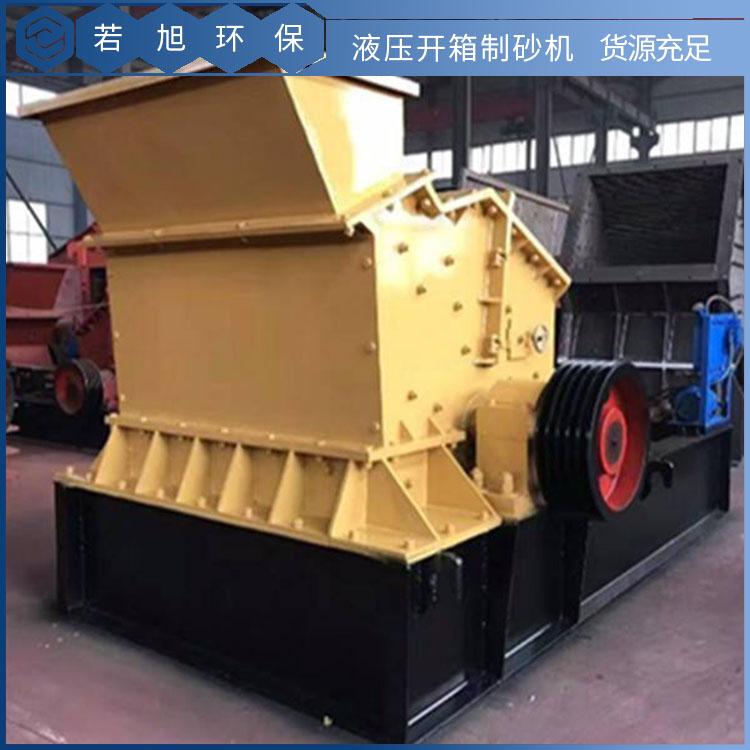 鹅卵石制砂机规格参数 若旭机械 全自动鹅卵石制砂机