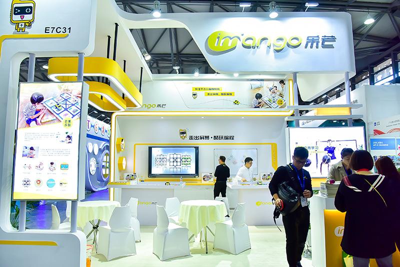 北京教育装备展