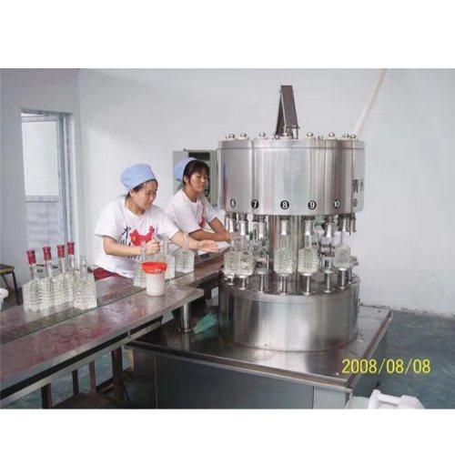 电子调量灌装机流水线 青州赛特智能 全自动电子调量灌装机
