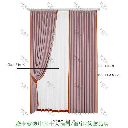 代理加盟窗帘 代理加盟窗帘哪个品牌 摩卡纺织