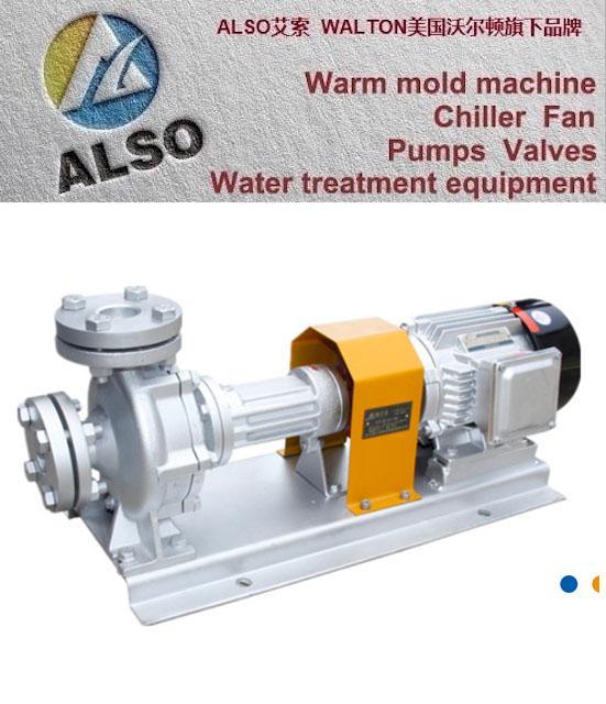 ALSO艾索美国进口高温导热油泵-英国导热油泵-德国高温热油泵-日本高温油泵