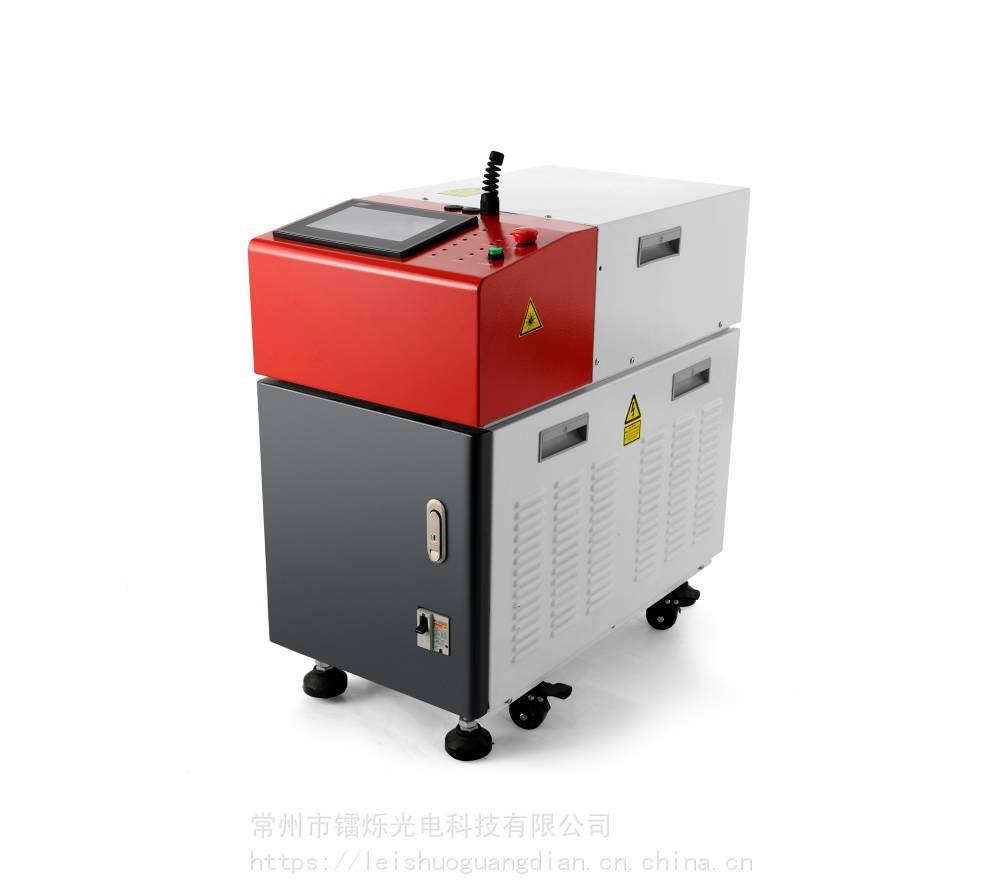 镭烁光电自主研发生产500瓦激光焊接机应用于五金件焊接