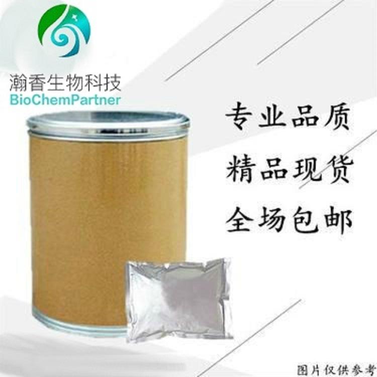 7-氨基-3(1-2-3-三唑-4-硫代)甲基-头孢环-4-羧酸 CAS号-37539-03-0