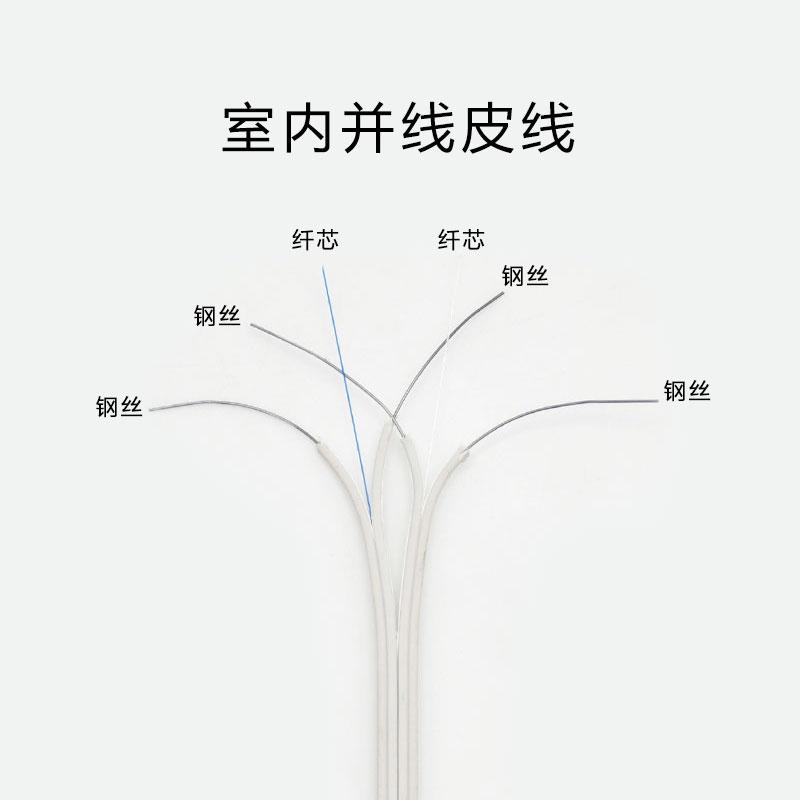 聚纤缆定制双芯广电入围成端跳线