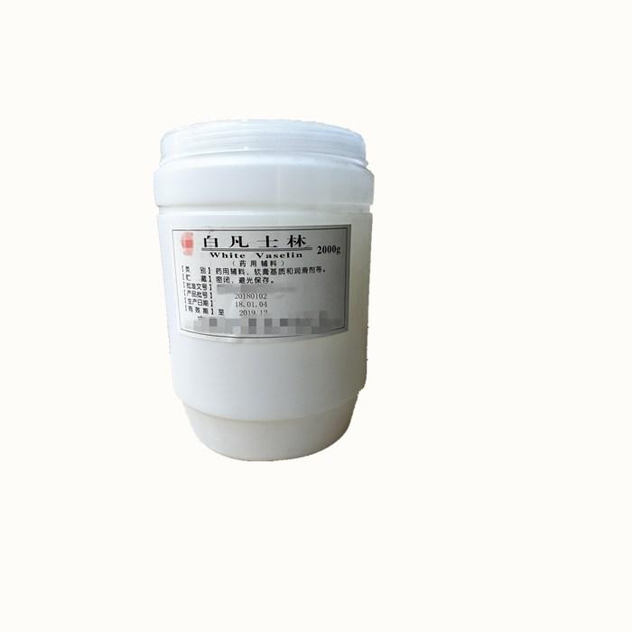上海药用聚乙烯醇