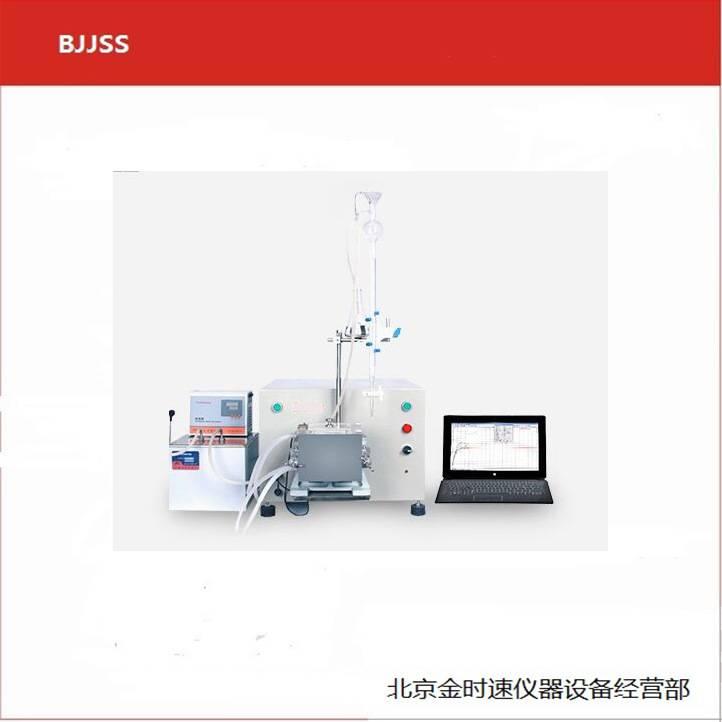 电子式粉质仪JFZD-300评价面粉筋力强度可随意更换揉面钵