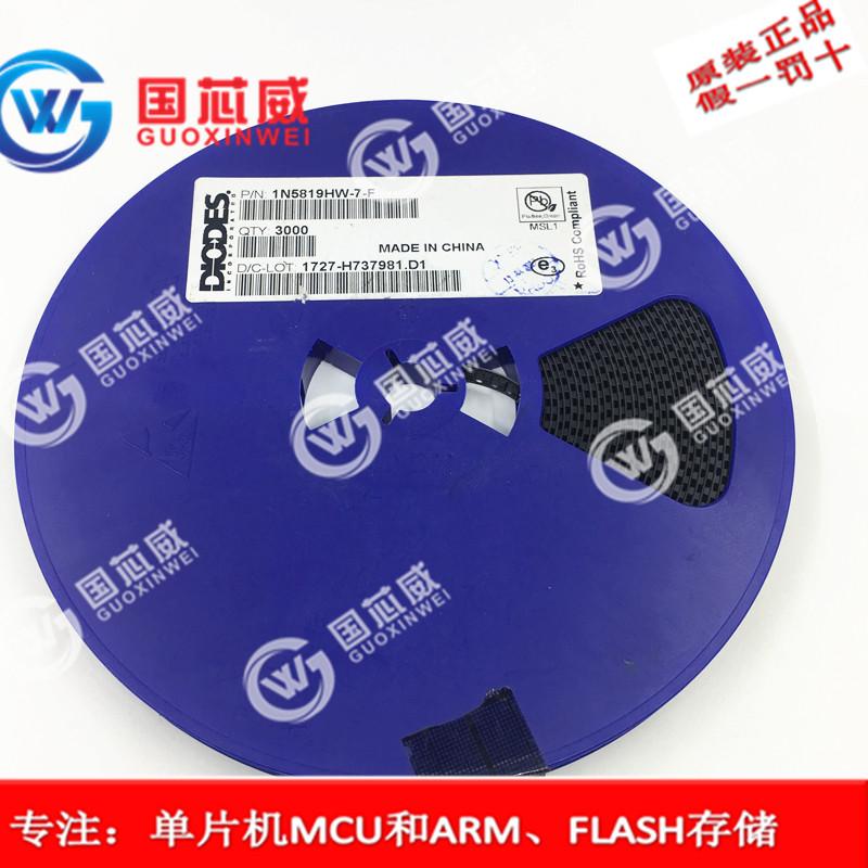 供应 二极管与整流器  1N5819HW-7-F