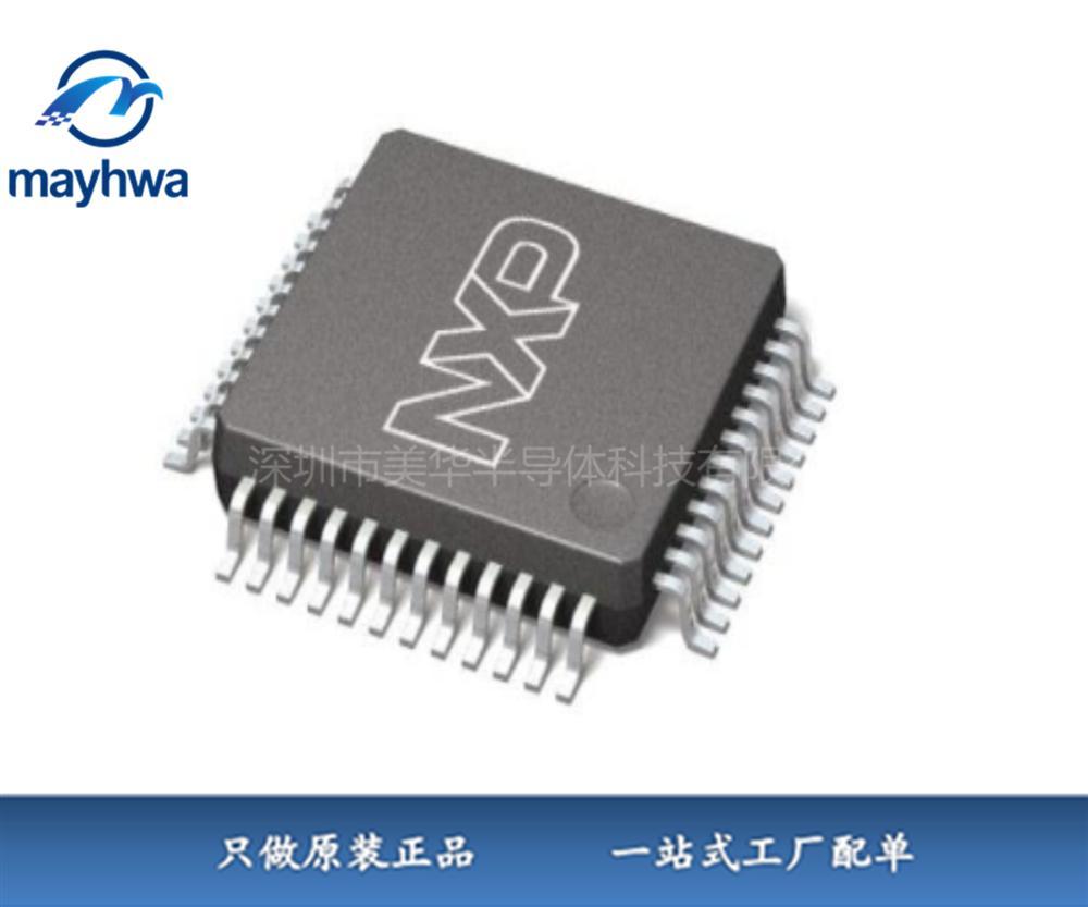 供应BAS16J,115 NXP(恩智浦) IC电子元器件全新原装现货