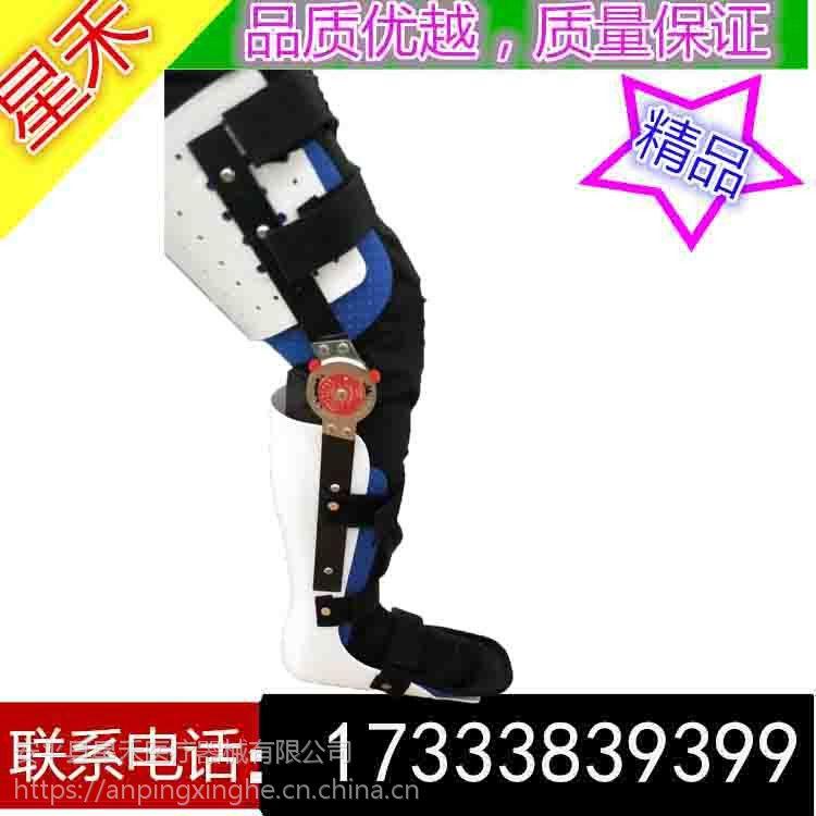 膝踝足矫形器生产厂家小腿固定支具医用可调节踝足固定支具白色S/M/L