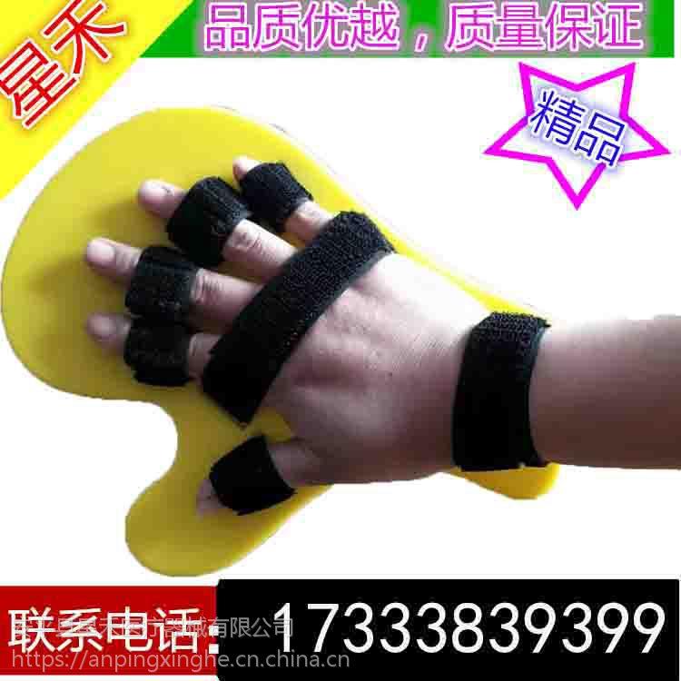 指掌骨夹板分指板矫形器固定手指手掌手腕骨科夹板康复器材黄色蓝色L款