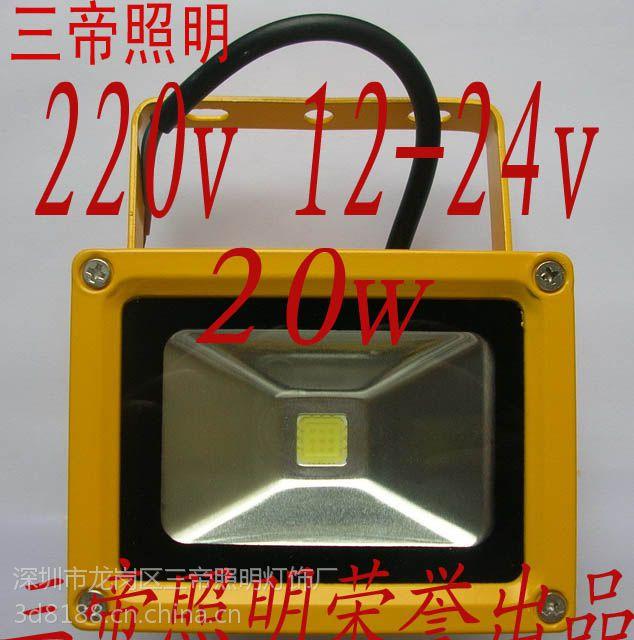 船用照明投光灯三帝牌sd-kgr-10w低压24v投光灯抗干扰型