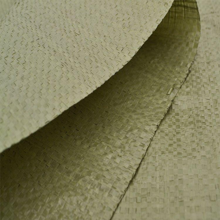 塑料定做编织袋 辉腾塑业 纸塑定做编织袋厂家 纸塑定做编织袋