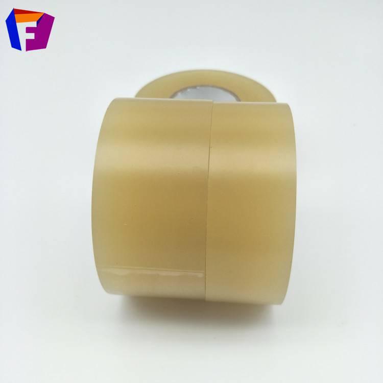 球头喷砂PVC胶带PVC胶带厂家喷涂保护胶带
