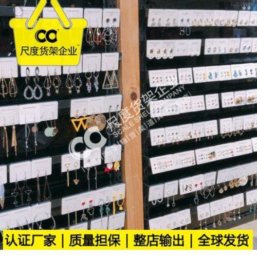 辽宁省饰品店货架专业设计